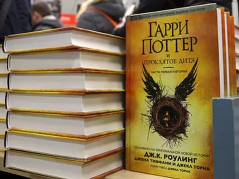 Белгородские пограничники арестовали 383 книги «Гарри Поттер» изУкраины