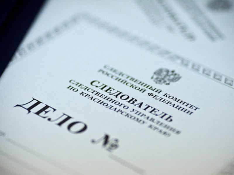Белгородцу дали полгода заотношения с15-летней