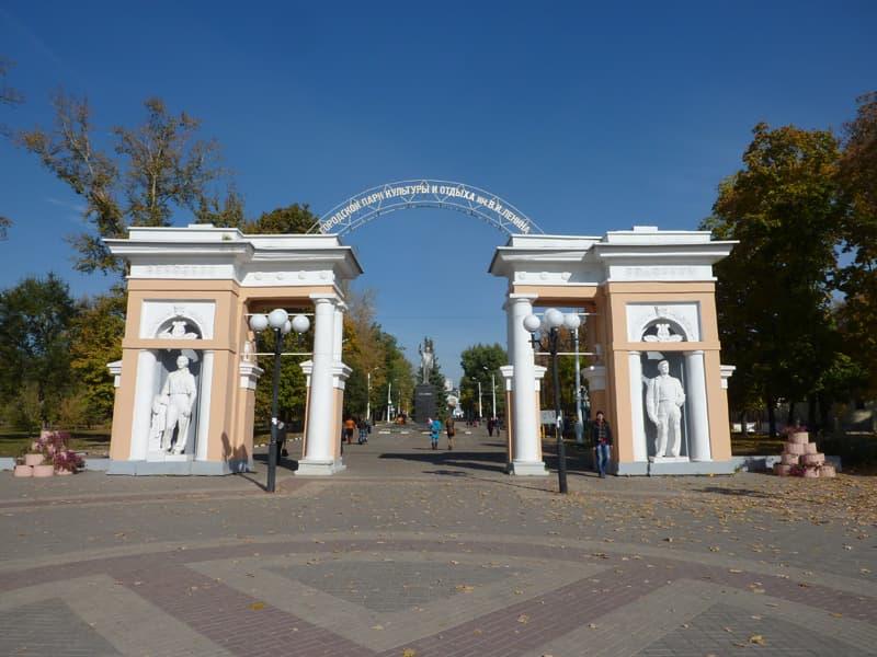 Каким белгородцы видят Центральный парк