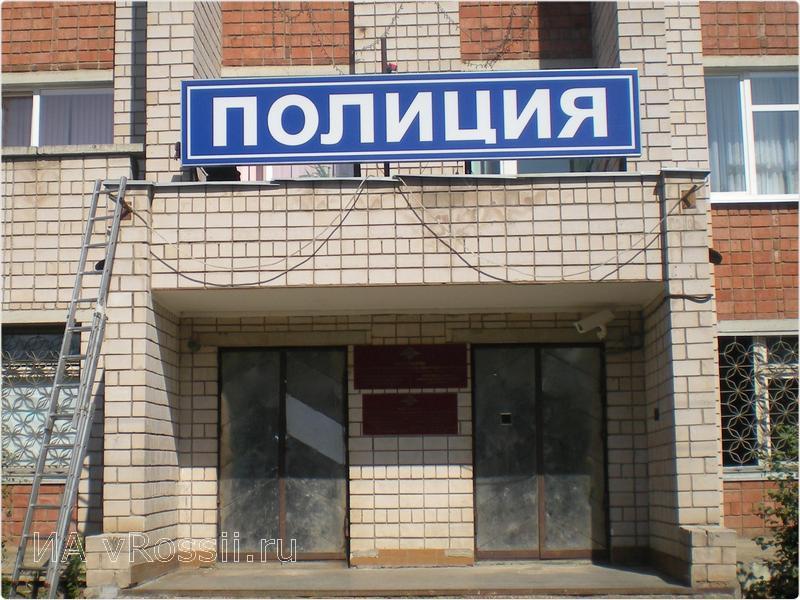 Владимир жигайло посетил отдел полиции 3 г белгорода