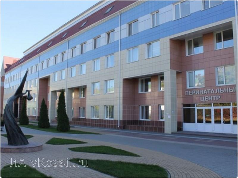 форум родильные дома город белгород местонахождения спутников реальном